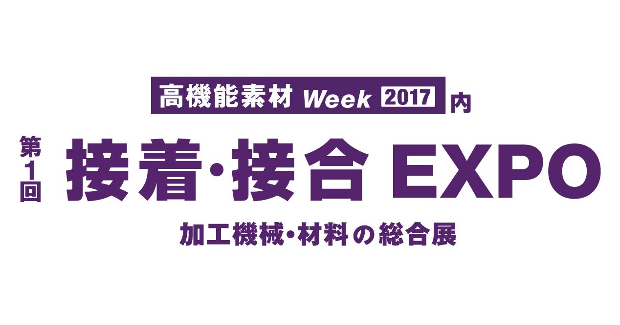 201704T_JOI_jp.jpg